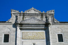 Scharjah-Stadt, United Arab Emirates lizenzfreies stockfoto