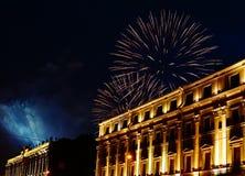 Scharlaken Zeilentraditie in Heilige Petersburg stock foto