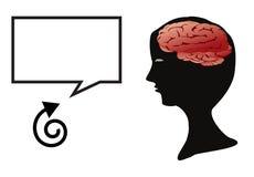Schattenbildkopf mit dem Gehirn Lizenzfreie Stockbilder