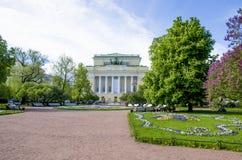 Schauen Sie Alexandrinsky-Theater von St Petersburg Lizenzfreie Stockbilder
