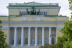 Schauen Sie Alexandrinsky-Theater von St Petersburg Lizenzfreie Stockfotografie
