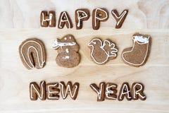 Schauen Sie durch mein Portefeuille, um mehr Bilder der gleichen Serie zu finden Glückliches neues Jahr Lizenzfreie Stockfotografie