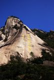 Schauen Sie oben Huangshan-Berg lizenzfreie stockfotos
