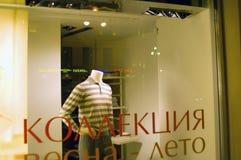Schaukasten eines Frauenkleidungsshops Stockfotos