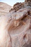 Schaukeln Sie Malerei in der Wüste von Wadi Rum in Jordanien Lizenzfreie Stockfotografie