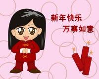 Scheda cinese di nuovo anno Fotografie Stock
