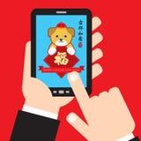 Scheda cinese di nuovo anno celebri l'anno di cane royalty illustrazione gratis