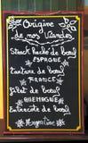 Scheda del menu del ristorante Fotografia Stock