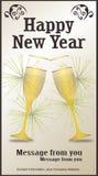 Scheda di nuovo anno felice Immagini Stock