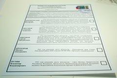 Scheda elettorale di elezione Immagini Stock Libere da Diritti