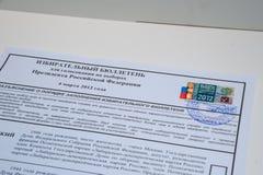 Scheda elettorale di elezione Fotografia Stock Libera da Diritti