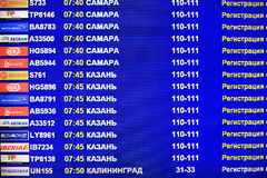 Schedules flights departing aircraft at the airport Stock Photos