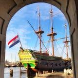 Scheepvaartmuseum Amsterdam, Nederland royaltyfri fotografi