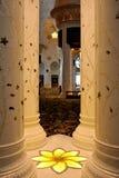 Scheich Zayed Grand Mosque Lizenzfreies Stockfoto