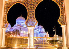 Scheich Zayed Grand Mosque in Abu Dhabi, UAE Lizenzfreies Stockbild