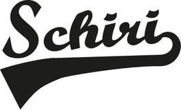 Scheidsrechterwoord het Duits vector illustratie