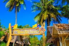 Schellte Yai-Insel Stockfotos