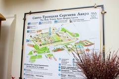 Scheme of the location of the monastery storages. April 8, 2017, Sergiev Posad, Russia, Trinity-Sergius Lavra ,Scheme of the location of the monastery storages Royalty Free Stock Photo