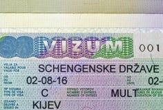 Schengen visa issued in Kiev closeup Royalty Free Stock Photo