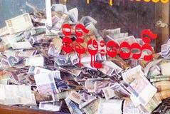 Schenkingsdoos Royalty-vrije Stock Fotografie