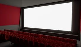 Schermo in bianco nel corridoio vuoto del cinema 3D ha reso l'illustrazione Immagini Stock