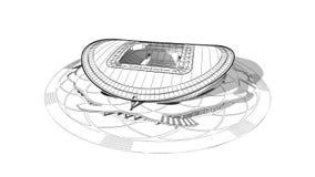 Schets van het belangrijkste stadion in Kazan Royalty-vrije Stock Afbeeldingen