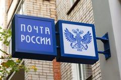 Schild ` Beitrag von Russland-` Lizenzfreie Stockfotos