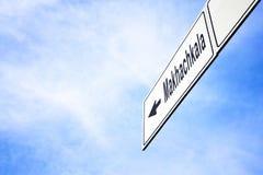 Schild, das in Richtung zu Makhachkala zeigt lizenzfreie stockfotos
