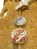 Schild des Parks Guell konzipierte durch Antonio Gaudi Lizenzfreies Stockfoto