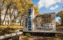 Schild zu Tschornobyl-Stadt Stockfoto