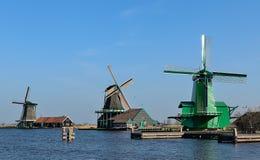 Schilderachtige bestaande molen Stock Afbeelding