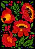 Schilderende bloemenachtergrond, Royalty-vrije Stock Foto