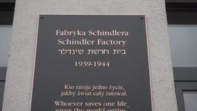 Schindler Fabryczny muzeum w Krakow Obrazy Stock