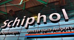 Schiphol阿姆斯特丹机场详细资料 免版税图库摄影