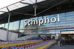 Schiphol Terminal Obrazy Stock