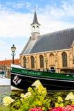 Schipluiden, Olanda Meridionale, Paesi Bassi Fotografia Stock Libera da Diritti