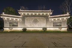 Schirmwand-c$ruzi Pavillon-Parknacht Lizenzfreies Stockbild