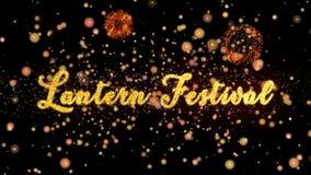 Schitteren de Abstracte deeltjes van het lantaarnfestival en de kaarttekst van de vuurwerkgroet stock illustratie