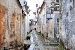 Schizzo del villaggio di Nanping Fotografia Stock Libera da Diritti