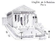 Schizzo dell'illustrazione della cattedrale antica di Madeleine Paris Fotografie Stock