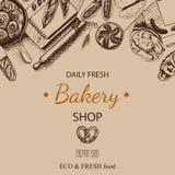 Schizzo dell'illustrazione di vettore - forno pane, pagnotta, baguette Casa del forno della carta Immagini Stock Libere da Diritti