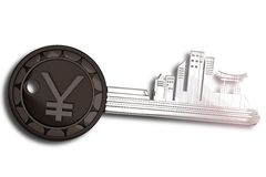Schlüsselring mit Japan-Stadtbild Stockbild