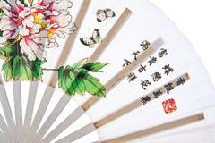 Schließen Sie herauf orientalisches weißes chinesisches Gebläse stockbild