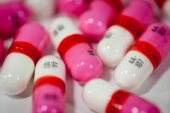 Schließen Sie oben von den Pillen stockfoto