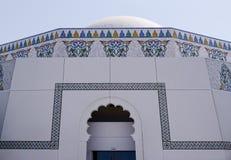 Schließen Sie oben von der arabischen Architektur Islamische Architektur Lizenzfreies Stockfoto