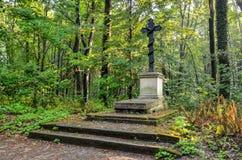 Schlosspark in Pszczyna, Polen Stockbild