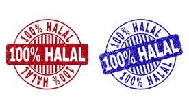 Schmutz 100 Prozent HALAL strukturierte runde Stempelsiegel- stock abbildung