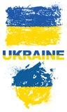 Schmutzelemente mit Flagge von Ukraine stockfotos