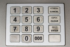 Schmutzige Fingerabdrücke an ATM-Tastatur Stockfotos