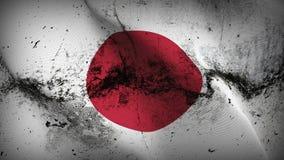 Schmutziges fahnenschwenkendes Japan-Schmutzes auf Wind lizenzfreie abbildung
